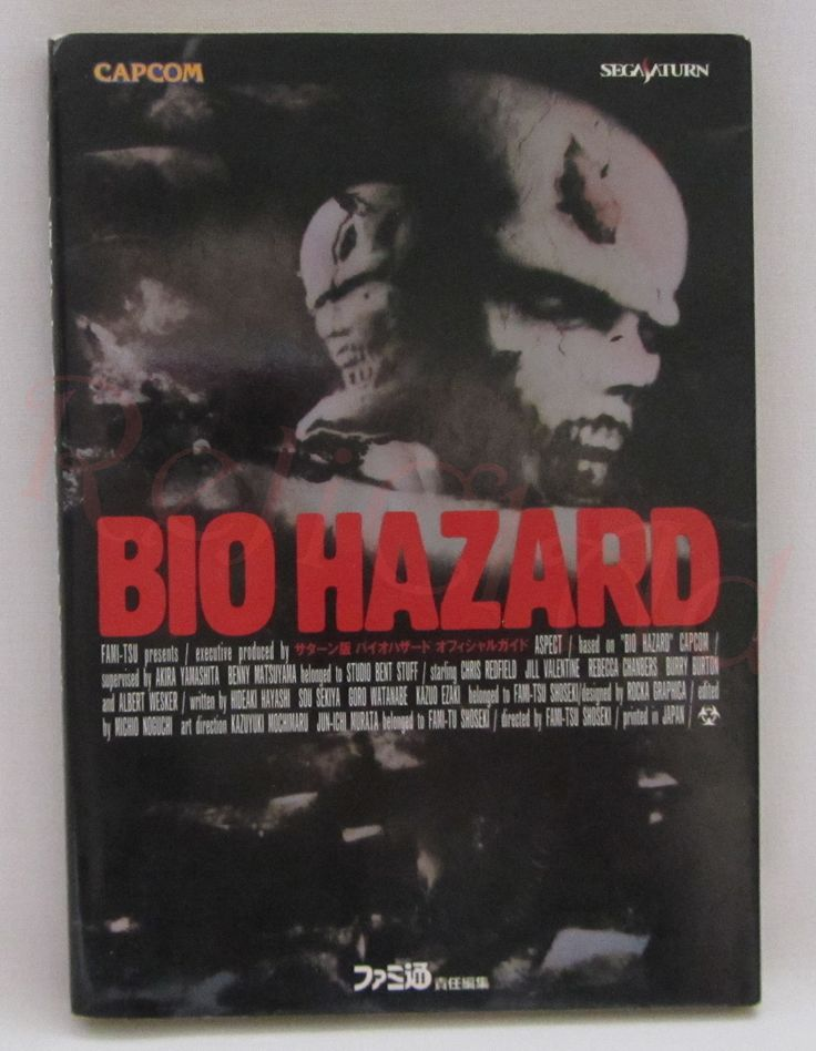 Biohazard Sega Saturn guide