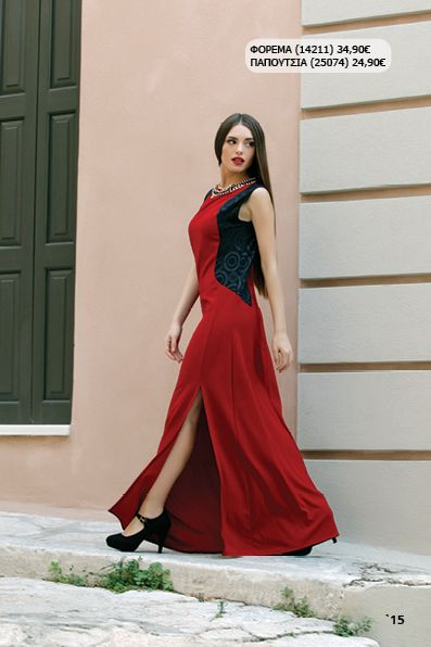 #chic #style #maxidress #red