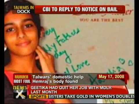 Accused of murdering her daughter Aarushi, Nupur Talwar's bail plea has come up for hearing in the Supreme Court. On the 16th of last month, a two judge bench had agreed to hear her plea and had issued a notice to the CBI to file its response on her petition. Nupur Talwar has been in jail since the 30th of April. The Allahabad High Court had dismissed her bail plea on the 31st of May. The apex court had earlier refused to give Nupur Talwar any relief.