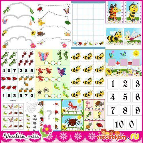 Набор дидактических игр для детей Насекомые   A set of educational games for kids Insects