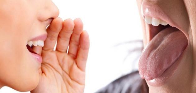 كيفية التخلص من رائحة الفم الكريهة نهائيا In 2020