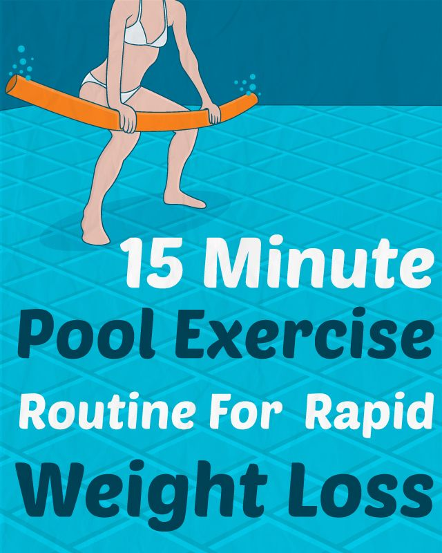 15 Minute Pool Exercise Routine For Rapid Weight Loss