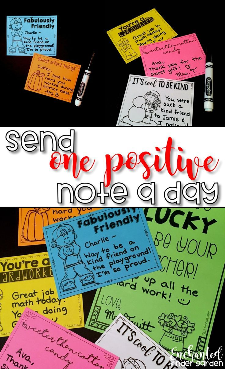 Quick and easy positive communication for parents and kids. My goal is very small - one note a day. Sometimes I send more than one, but my kids are always checking their binder at the end of the day to see who got the note. It helps with classroom management and it also allows for easy conversation between the teacher and the parent.