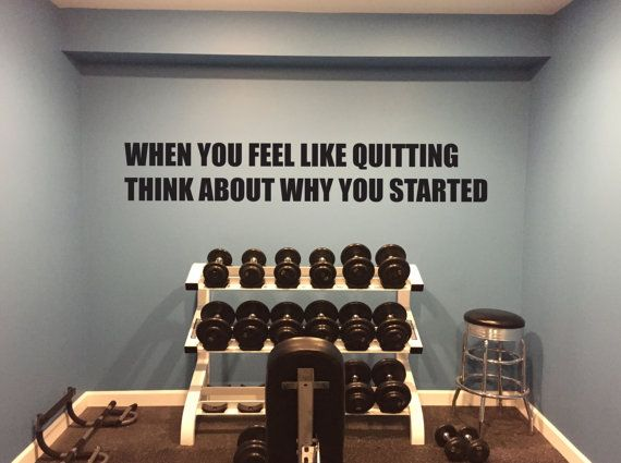 Motivational Gym Quote. When You Feel Like By JandiCoGraphix