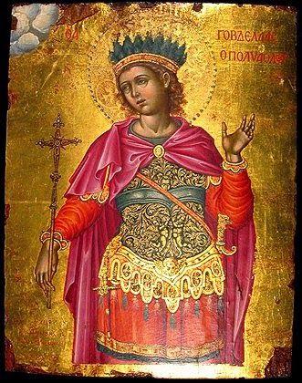 Ρωσική εικόνα της Αγίας Αικατερίνης.   Σήμερα στη Στουτγκάρδη. εδώ     Αικατερίνα η Πάνσοφη (Αφιέρωμα στην Αγία Αικατερίνα)   Σοφία Ν...