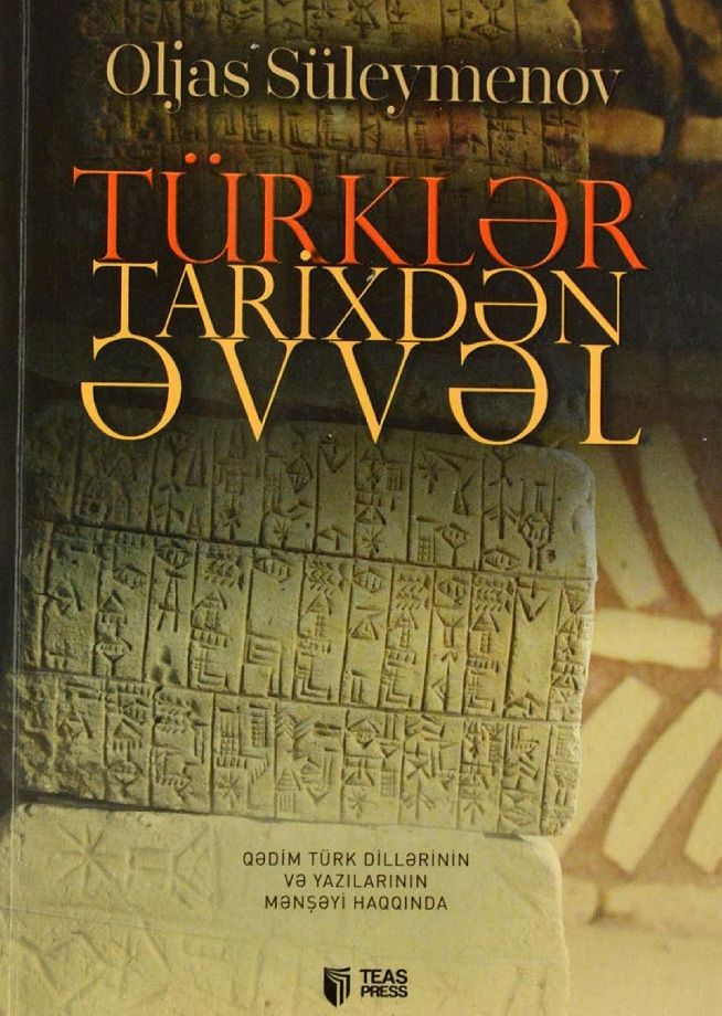 Suleymenov O O Turklər Tarixdən əvvəl 2016 Books Free Ebooks Ebooks