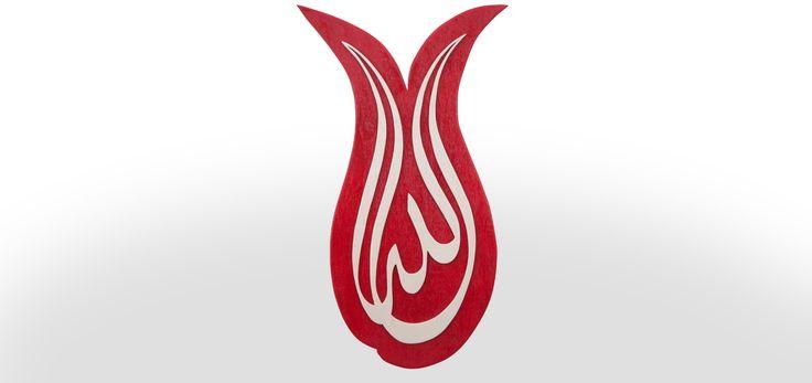 Lale İçinde Allah Lafzı «handorra