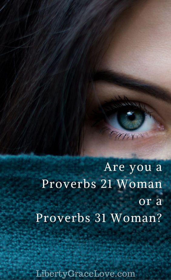 Everyone wants to be a Proverbs 31 woman…but do your day-to-day seems more like a Proverbs 21 woman? What, you've never heard of the Proverbs 21 woman? Let me explain! The Biblical Book of Proverbs has LOTS to say about what a Godly woman looks like. The Proverbs 31 woman simultaneously encourages and intimidates me, but the Proverbs 21 woman? Ha! I grit my teeth a little to admit this, but she sure reminds me of ME, especially in my first year of marriage! liberty grace love