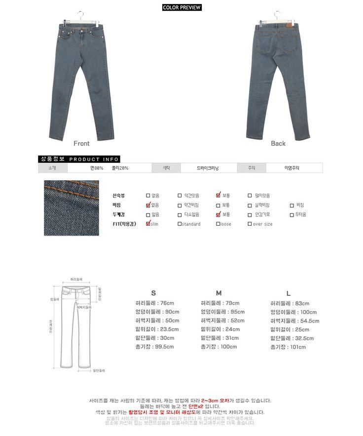 Korea men's fashion mall, Hong Chul style [NOHONGCUL.COM GLOBAL] Daily spun denim jean / Size : S,M,L / Price : 49.68 USD #mensfashion #koreafashion #man #bottom #pants #jeans #KPOP #NOHONGCUL_GLOBAL #OOTD