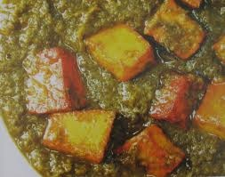 Palak Paneer(pinch with chesse)