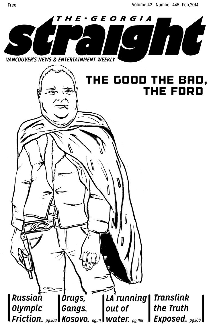 The Bad Ford Cover By Beren Davis
