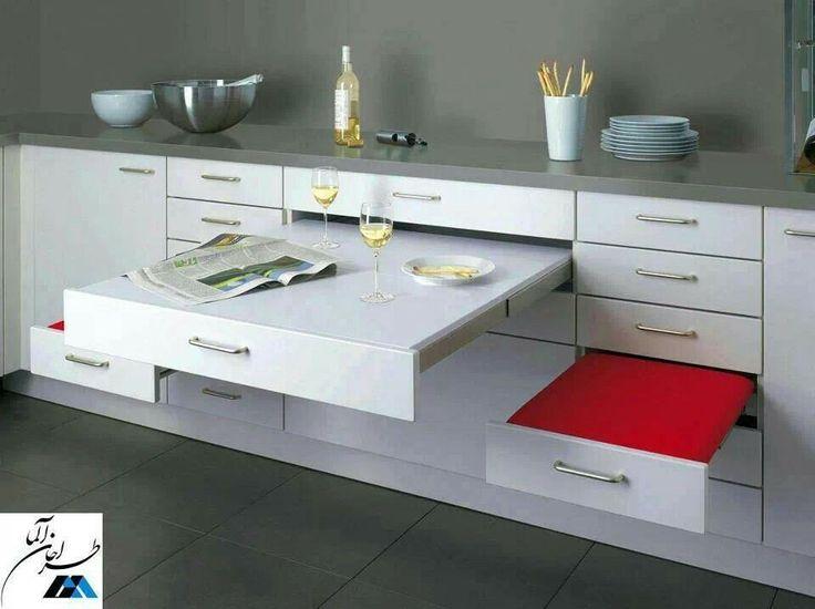 Rolig lösning om man inte har plats för ett matbord i köket.