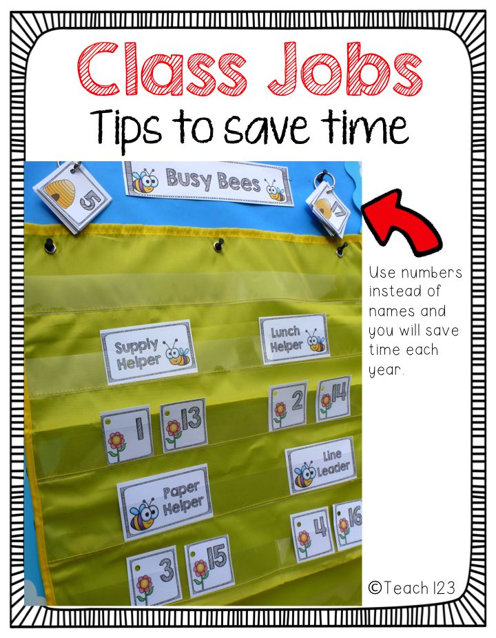 Class Job Tips and freebie - tips to help you save time.