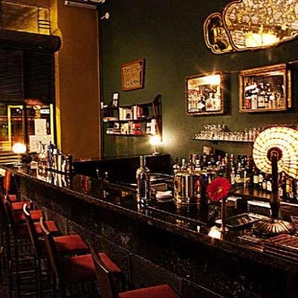 Best bars: Doppelgänger | San Telmo