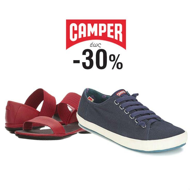 Η Νέα Συλλογή #Camper συνδυάζει από φουτουριστικά sneakers ως σανδάλια trekking και το αποτέλεσμα είναι μοναδικό! Βρες εδώ τη Νέα Συλλογή #Camper ως και -30% για μερικές μέρες μόνο και με τα μεταφορικά ΔΩΡΕΑΝ!