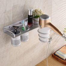 L'arrivée de nouveaux Universal Alumimum sèche - cheveux Storage Organizer Rack peigne titulaire mur Stand monté de bain Set(China (Mainland))