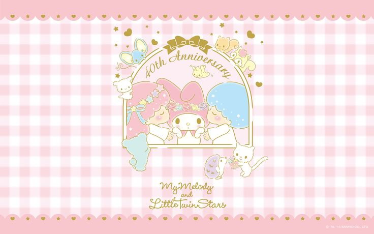 【Android iPhone PC】Little Twin Stars Wallpaper 201507 七月桌布 日本草莓新聞