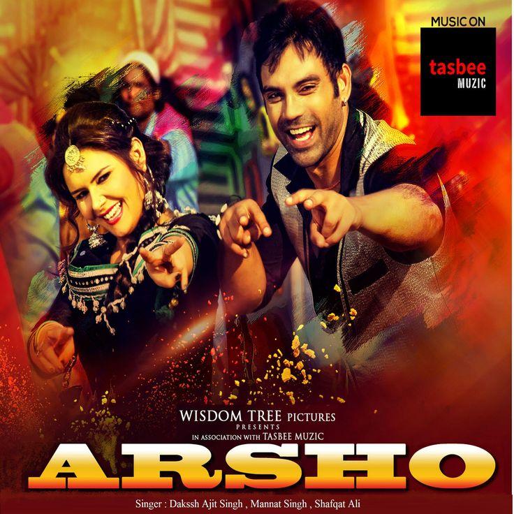 Arsho   Movie Songs Download Form iTunes https://itunes.apple.com/us/album/arsho-ep/id887471527