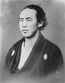 Sakamoto Ryoma (坂本龙马; Kōchi , January 3 1836 - Kyoto , December 10 1867 ) was a samurai Japanese , head of the movement to overthrow the Tokugawa shogunate during the Bakumatsu period in Japan.