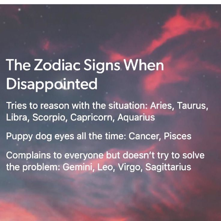 Some Leos do complain,but I am a Leo and I always try to solve the problem