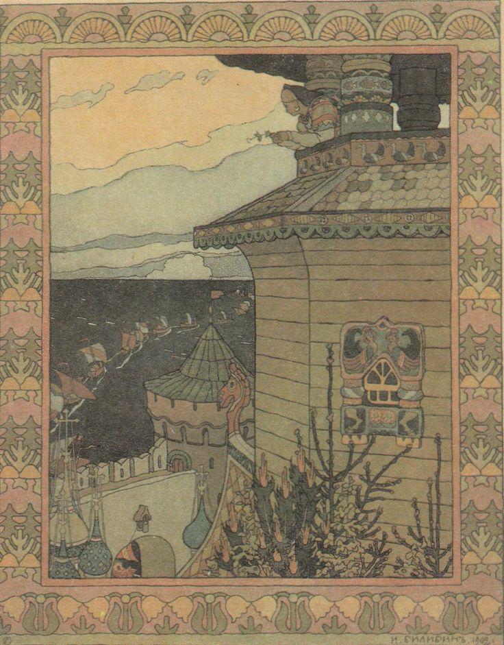 Сказки открытки билибин, открытка февраля