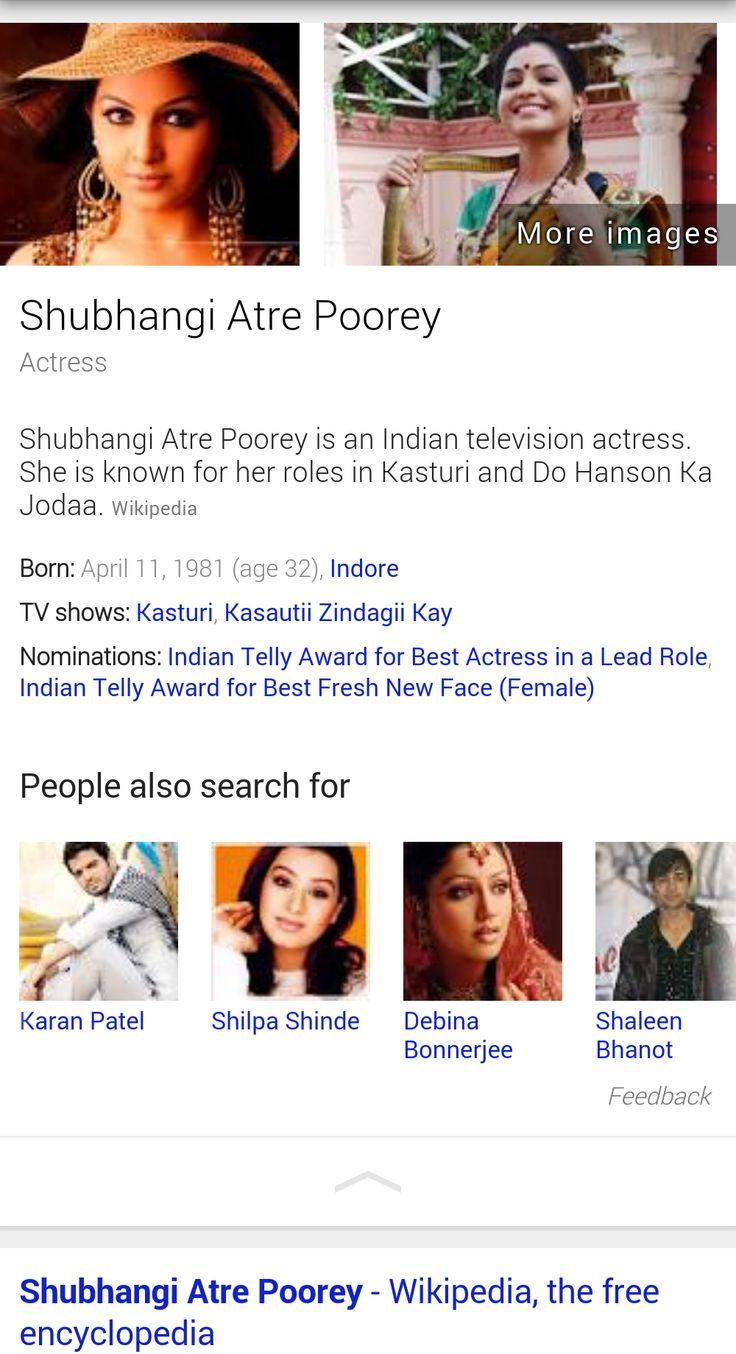 Shubhangi Atre Poorey