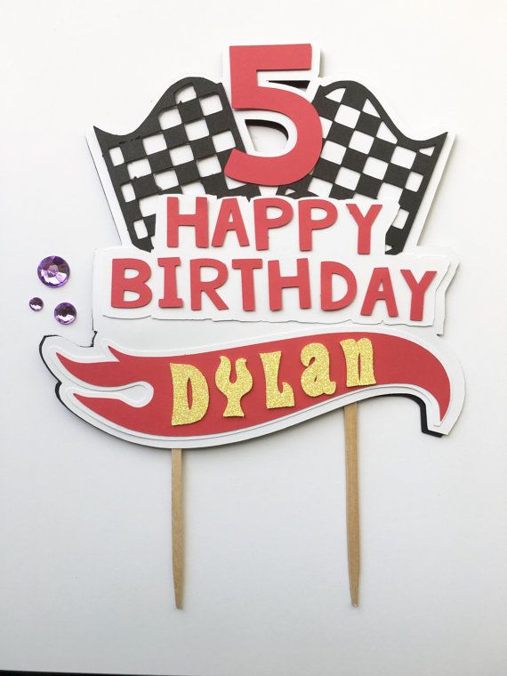 Hot Wheels Cake Topper by FeteCreationsByLisaB on Etsy
