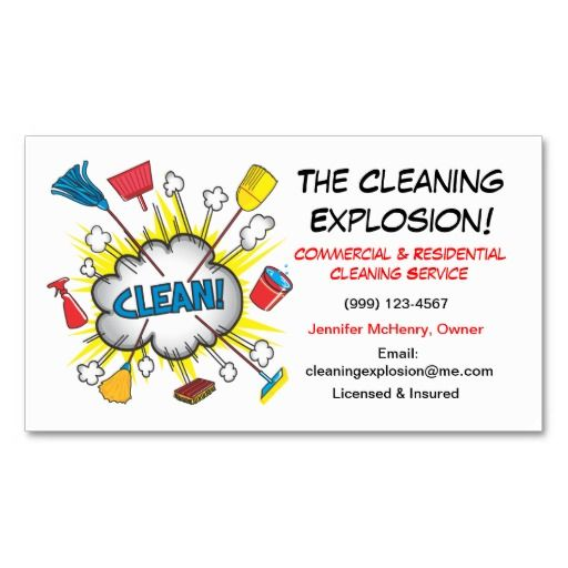 Cleaning Business Cards | Zazzle |Commercial Cleaning Cards
