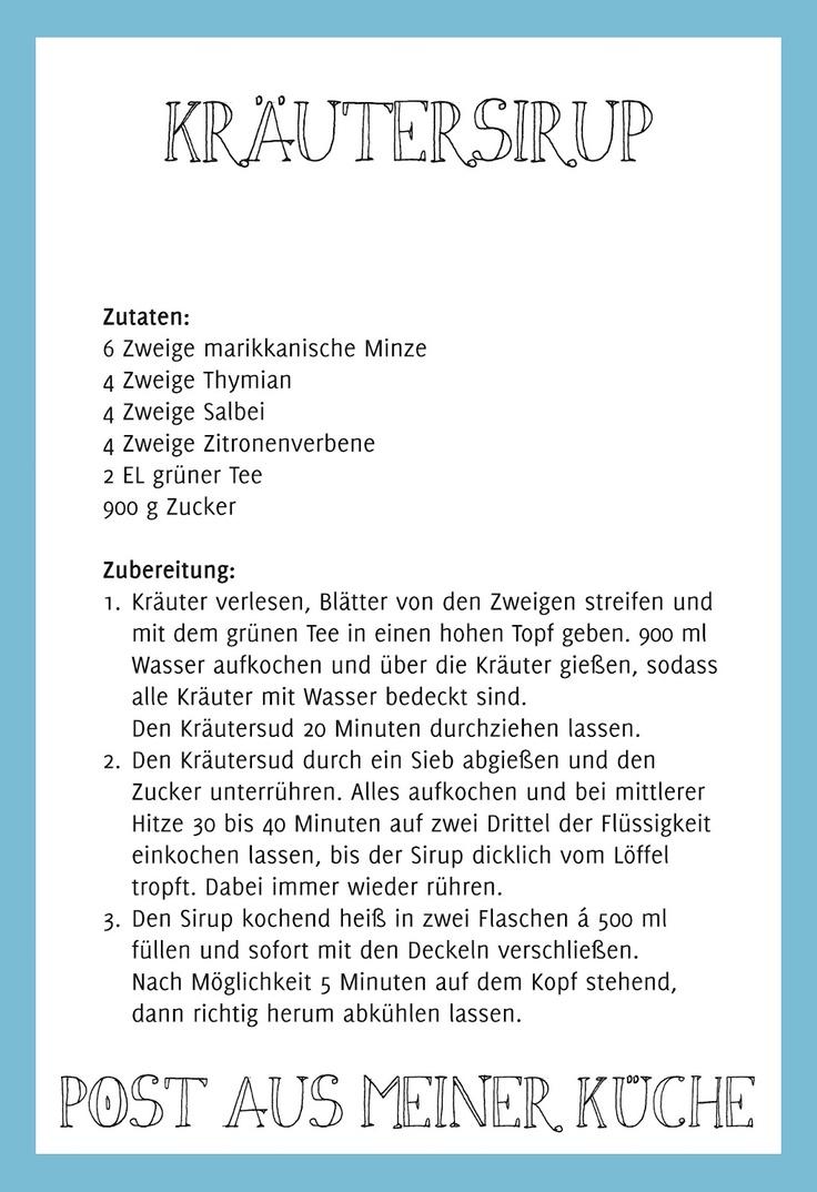 junifaden: Post aus meiner Küche #3 Kräutersirup