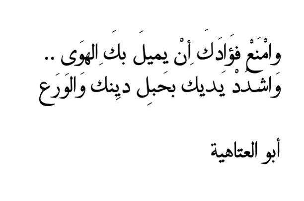 10 صور أشعار حلوة ورومانسية جدا للأحباب Arabic Calligraphy Calligraphy