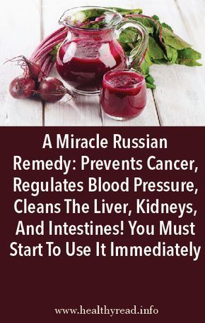 As the medical research shows, consuming yeast beetroot prevents the development of malignant tumors, cleans the liver, the body of toxins, and relieves constipation and other intestinal problems. This miracle drink is also an excellent remedy for high blood pressure, and it is useful for atherosclerosis too. RECIPE: Ingredients: Big glass jar of 3 liters …