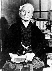 The Father of Modern Day Karate Gichin Funakoshi