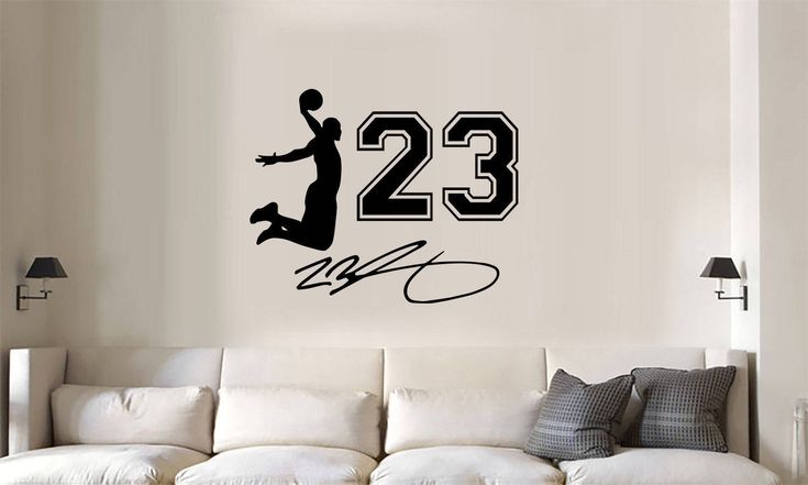 Excited to share the latest addition to my #etsy shop: Lebron James jumpman jersey number auto Vinyl Wall Decal/Words/Sticker 3pc set http://etsy.me/2nDDNcL #housewares #homedecor #bedroom #family #room #wall #vinyllettering #wallwording #wallquote