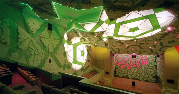 Penrose Tiling in Storey Hall Auditorium, RMIT University, Melbourne, Australia #Penrose_Tiling #Storey_Hall #RMIT #Melbourne #Australia