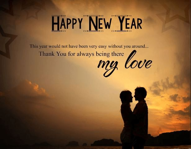 Happy New Year 2016 images of romantic couple. New year romantic messages for…