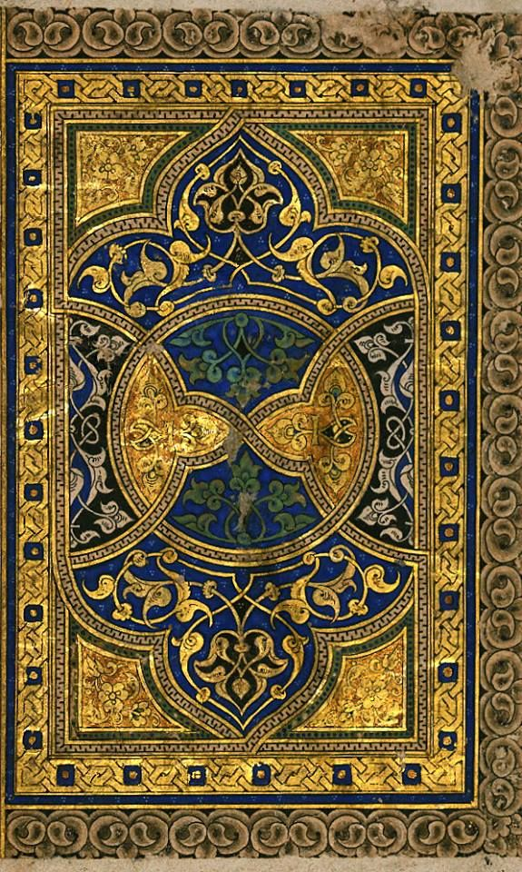 This frontpiece is from an illuminated copy of the Qur'an (723 AH / 1323 CE - Walters Ms. W.559) by Mubārakshāh ibn Quṭb, honored with the epithet zarrīn qalam (golden pen). Mubārakshāh ibn Quṭb was one of the six pupils of the illustrious calligrapher Yāqūt al-Mustaʿṣimī (d. 698 AH / 1298 CE).