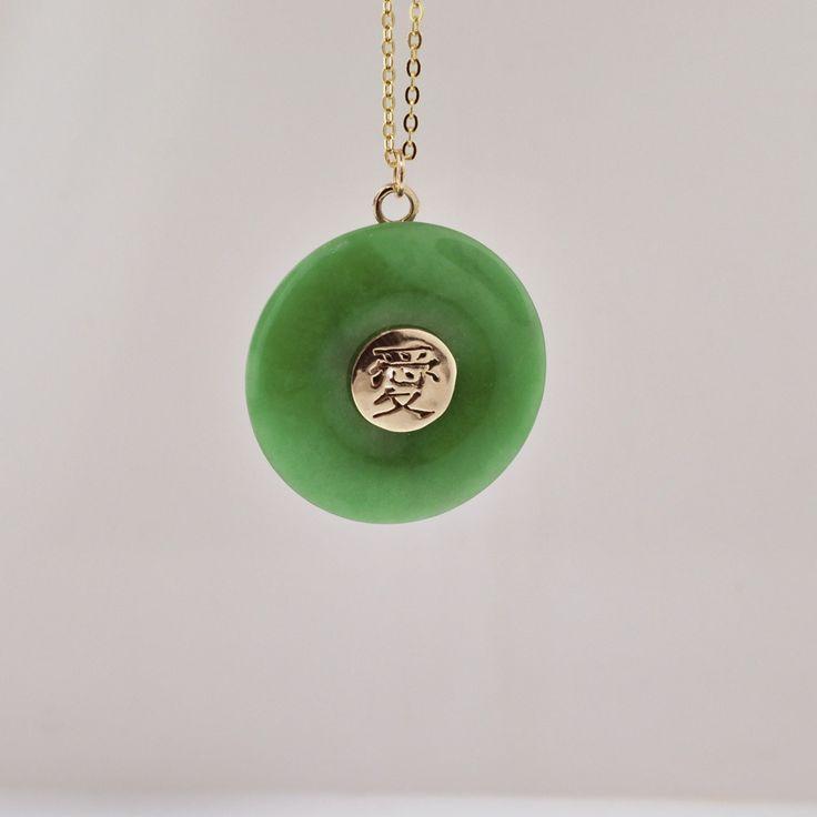 Jem's Jade Necklace