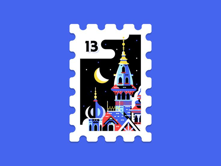 Main St. Post Office Stamp Icon