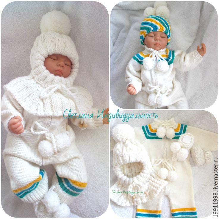 Купить Комплект Веселая полоска с помпончиками - разноцветный, в полоску, для новорожденного, для новорожденных, одежда для новорожденных, косы