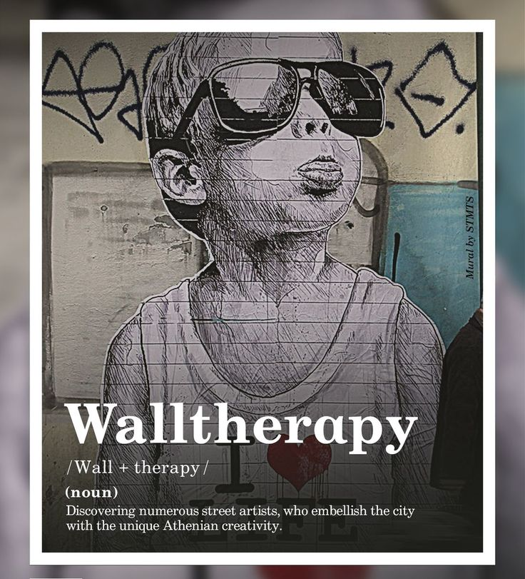Discovering numerous street artists, who embellish the city with the unique Athenian creativity.  #Walltherapy