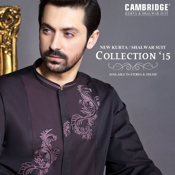 NEW CAMBRIDGE KURTA / SHALWAR SUITE COLLECION '15 FOR MEN