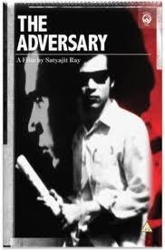 Pratidwandi - Satyajit Ray