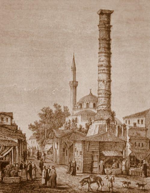 OĞUZ TOPOĞLU : osmanlı dönemi çemberlitaş semti - eski istanbul r...