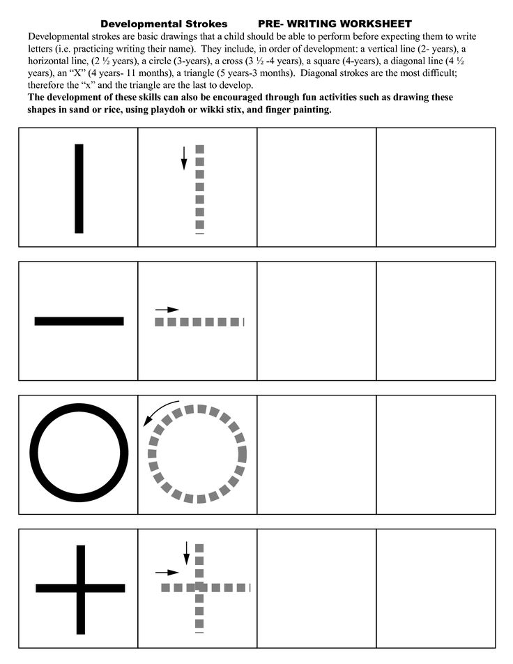 ... Skills on Pinterest | Tracing Worksheets, Fine Motor and Preschool