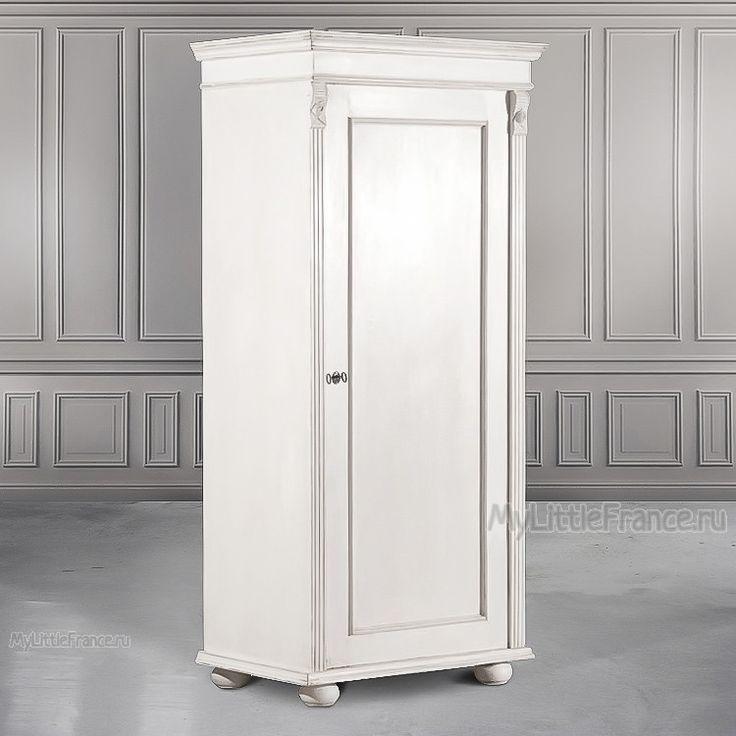 Небольшой шкаф Salvator - Платяные шкафы - Спальня - Мебель по комнатам My Little France