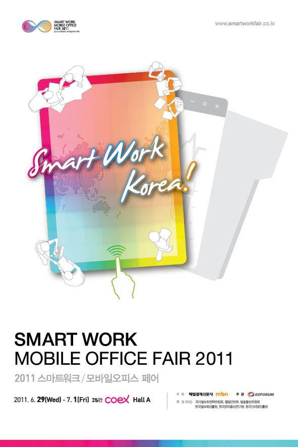 SMART KOREA 2011 2011 스마트워크/모바일오피스 페어  Creative Designed by WITCHFACTORY (E.I & Key-Visual)