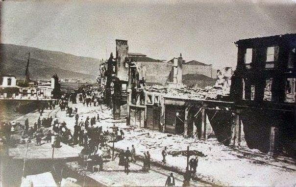 İzmir yangını