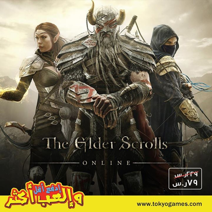 Elders Scroll Online  متوفرة الان في جميع فروع العاب طوكيو ب٧٩ر.س Available now for 79sr at all Tokyo Games Stores. #fashion #style #stylish #love #me #cute #photooftheday #nails #hair #beauty #beautiful #design #model #dress #shoes #heels #styles #outfit #purse #jewelry #shopping #glam #cheerfriends #bestfriends #cheer #friends #indianapolis #cheerleader #allstarcheer #cheercomp  #sale #shop #onlineshopping #dance #cheers #cheerislife #beautyproducts #hairgoals #pink #hotpink #sparkle…