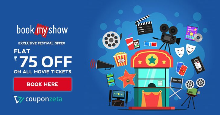 Festive Weekend Offer Get Flat Rs 75 Discount On All Movie