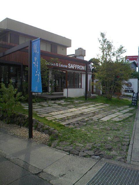 根府川石の駐車場のその後… 2011年7月 神奈川県愛甲郡愛川町展示場4